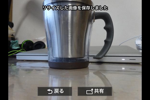 PlayMemories Mobile 4.0.1:撮影直後(レビュー)の写真の確認・共有画面(横向き)
