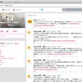 写真: Twitter公式WEBがリニューアル。最上部が黒から白に… - 1:タイムライン