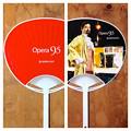 Photos: Opera 9.5 うちわ No - 3
