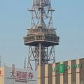 写真: スカイボートから見た景色 No - 126:名古屋テレビ塔