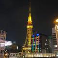 写真: オアシス21から見た、夜の名古屋テレビ塔 - 05