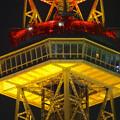 写真: オアシス21から見た、夜の名古屋テレビ塔 - 09
