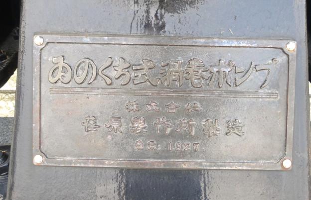堀留水処理センター No - 09