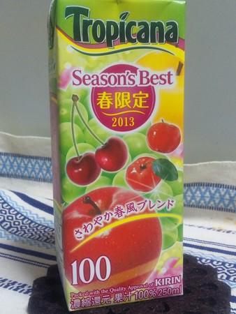 Tropicana Season'sBest 春限定2013 さわやか春風ブレンド