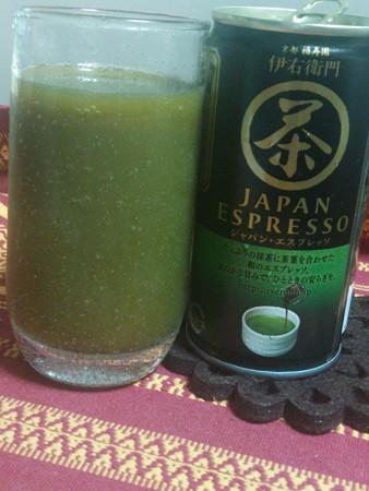 今日のお茶:伊右衛門 JAPAN ESPRESSO
