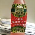 写真: 小岩井純水すいか! 夏はすいかだろ!