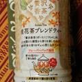 写真: DyDo 贅沢香茶 桂花茶ブレンドティー素材