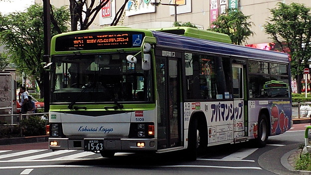 5109号車 [赤51]池袋駅東口 ゆき