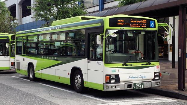 8103号車 [赤53]ときわ台駅 ゆき
