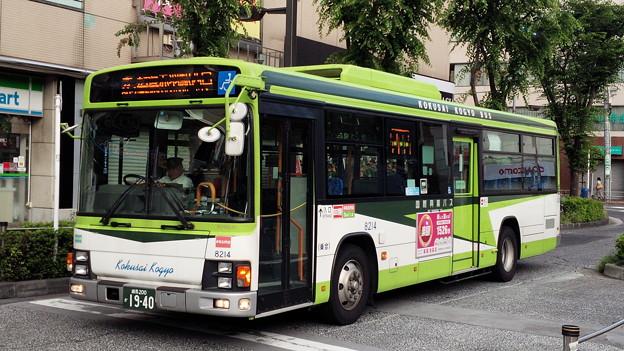 8214号車 [赤80-2]赤羽駅西口 ゆき