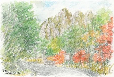 20131226三倉岳