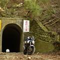 棚橋トンネル