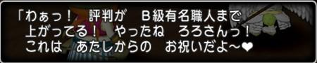 bkyuu02