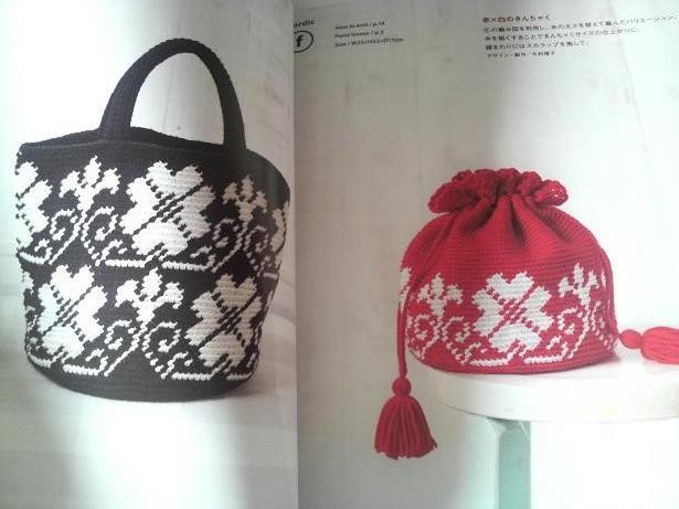 『3日でカンタンかぎ針編み北欧柄のバッグ アラン ノルディック フェアアイル』参考作品