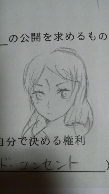 ロリ亜矢子落書き同じポーズ同じ表情 写真共有サイト