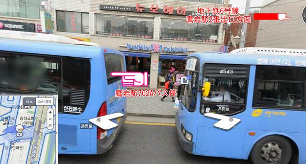 写真: ウンアム駅バス停写真