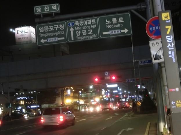 写真: ソウル034_R