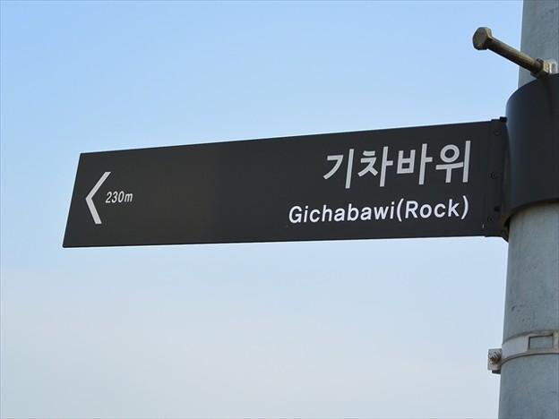 写真: ソウル132_R