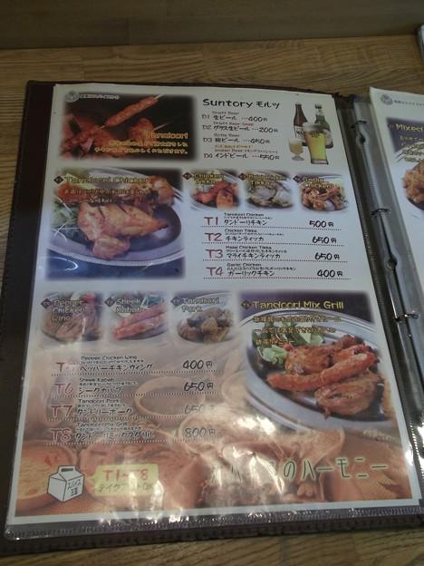 スパイス王国松江店menu2012.08 (02)