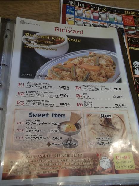 スパイス王国松江店menu2012.08 (05)
