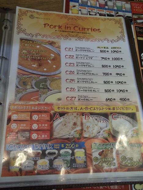スパイス王国松江店menu2012.08 (07)
