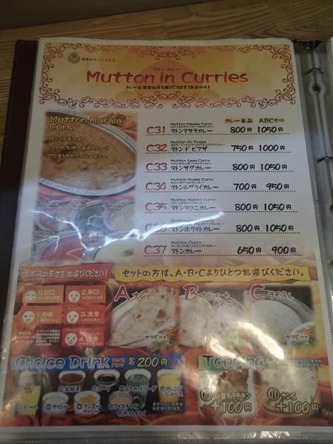 スパイス王国松江店menu2012.08 (08)