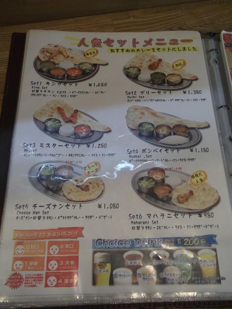スパイス王国松江店menu2012.08 (12)