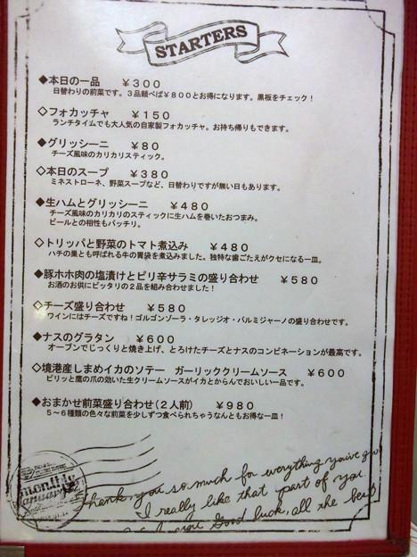 RUMBLE menu (1)