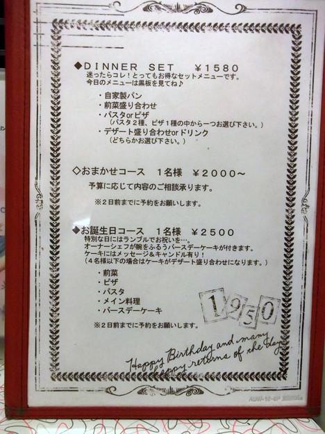 RUMBLE menu (5)