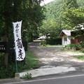 遊登里庵2012.08 (02)