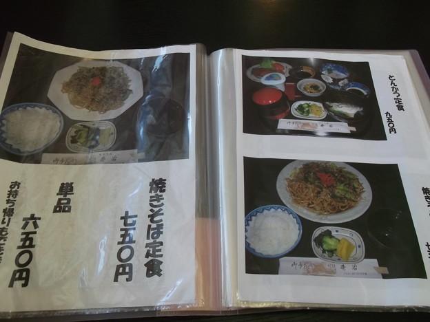 割烹食事井谷2012.10 (05)