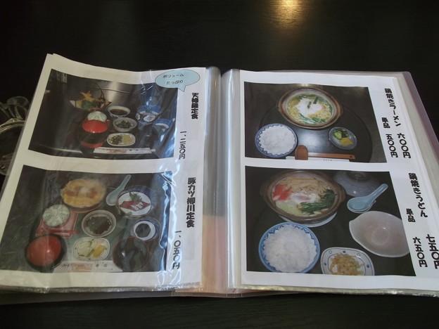 割烹食事井谷2012.10 (06)