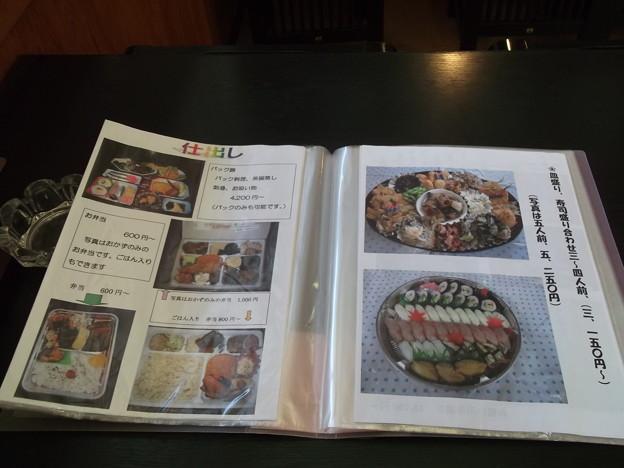 割烹食事井谷2012.10 (08)