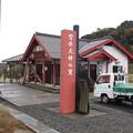 Photos: 菅原天神の里 天神蕎麦工房2012.11 (01)