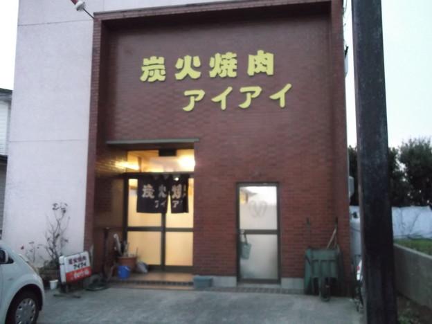 炭火焼肉アイアイ2013.02 (01)