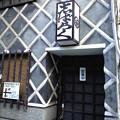 Photos: しばらく 2010.01 (04)