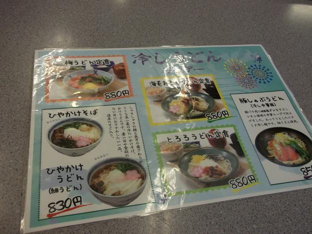 たまき米子店2012.08 (3)