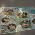 Photos: たまき米子店2012.08 (3)