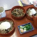 Photos: たまき米子店2012.08 (4)
