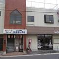 Photos: 肉道楽いろは 2013.06 (01)