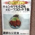 Photos: 肉道楽いろは 2013.06 (02)
