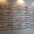 Photos: 肉道楽いろは 2013.06 (03)