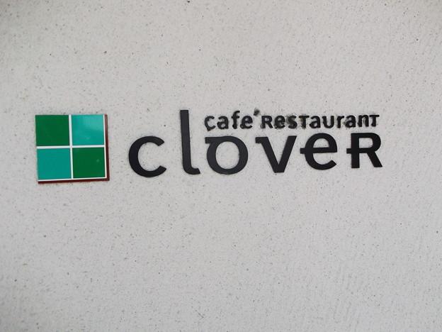 cafe restaurant clover 2013.06 (7)