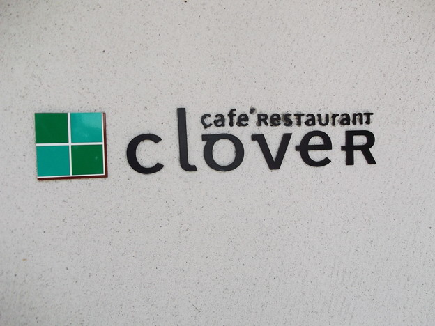 cafe restaurant clover 2013.06 (7)