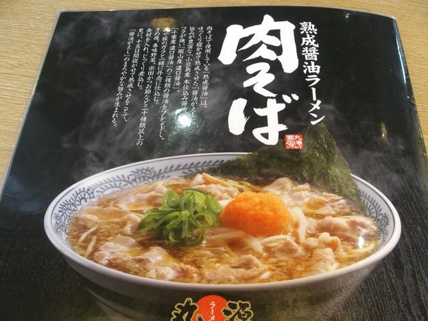 丸源ラーメン 2013.09 (10)