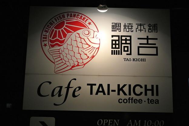 Cafe TAI-KICHI 2014.01 (02)
