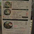 Photos: Cafe TAI-KICHI 2014.01 (04)