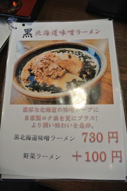 唐崎商店 2013.12 (3)