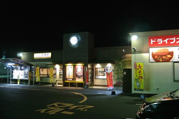 CoCo壱番屋 米子皆生店 2014.01 (01)