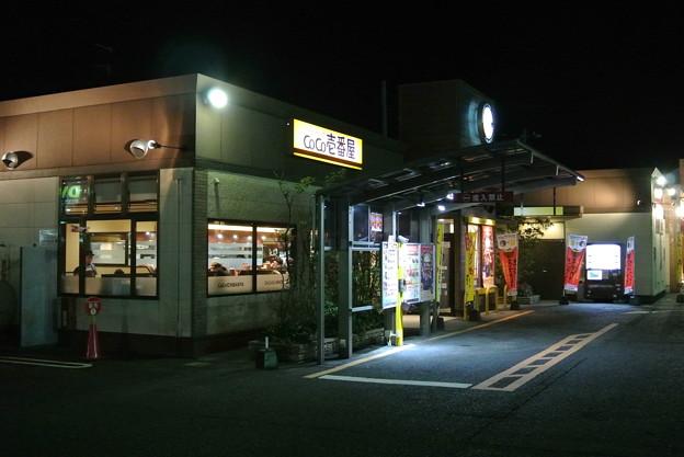 CoCo壱番屋 米子皆生店 2014.01 (02)